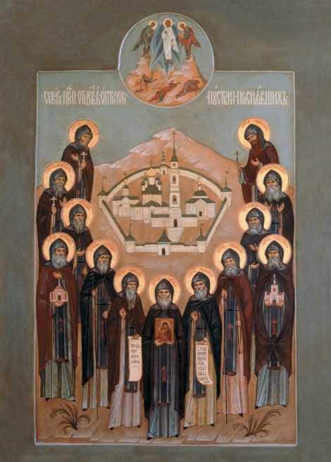 """Staretii de la Optina, despre erezie. Buna cuviință se va împuțina. Ereziile se vor răspândi.Uneltirile vrăjmaşului şi rânduielile lui vor fi observate doar de puţini, de cei mai iscusiţi în viaţa duhovnicească. Ereticii vor prinde putere asupra Bisericii, vor pune peste tot slujitori de-ai lor. Dimpreună cu erezia va intra în mănăstire şi dracul, şi atunci aceasta nu va mai fi sfântă mănăstire, ci simple ziduri. Cei ce """"cred în felul lor"""" – au fost și sunt denumiți dintotdeauna eretici."""
